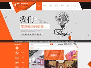濟陽網站開發-濟陽http://www.wsyztc.live/tpl/pc/pc009/網站建設
