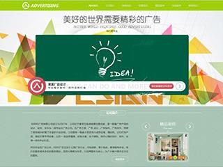 枣庄网站建设-枣庄http://www.bltsem.com/tpl/pc/pc009/网站建设
