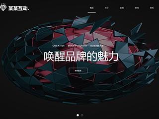 濟陽建網站-濟陽http://www.wsyztc.live/tpl/pc/pc009/網站建設