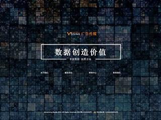 预览广告网站模板的PC端-模板编号:682