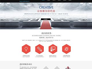 预览广告网站模板的PC端-模板编号:670