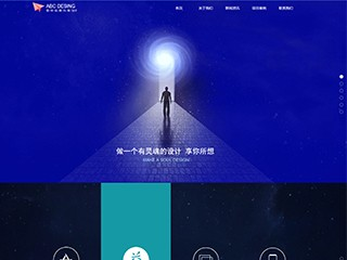 棗莊網絡推廣-http://www.wsyztc.live/tpl/pc/pc009/網站建設