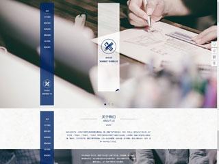 预览广告网站模板的PC端-模板编号:679