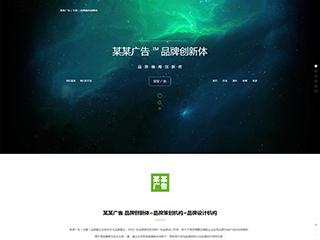 濟南做網站-濟南http://www.7325636.live/tpl/pc/pc009/網站建設