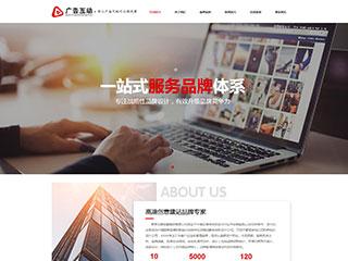 枣庄网站制作-枣庄http://www.bltsem.com/tpl/pc/pc009/网站建设