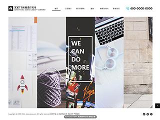 预览广告网站模板的PC端-模板编号:694