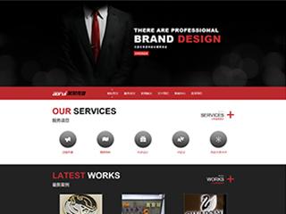 预览广告网站模板的PC端-模板编号:685