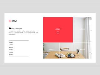 预览广告网站模板的PC端-模板编号:675