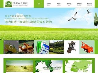 预览农业网站模板的PC端-模板编号:596