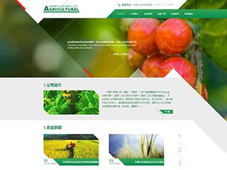 预览农业网站模板的PC端-模板编号:608