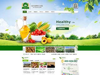 预览农业网站模板的PC端-模板编号:605
