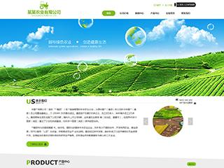 预览农业网站模板的PC端-模板编号:599