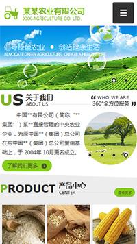 预览农业网站模板的手机端-模板编号:599