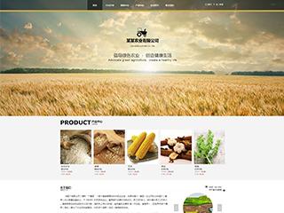 预览农业网站模板的PC端-模板编号:620