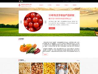 预览农业网站模板的PC端-模板编号:614