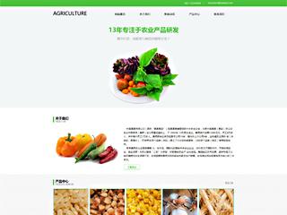 预览农业网站模板的PC端-模板编号:621