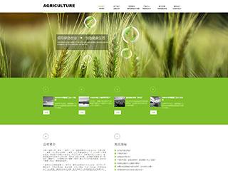 预览农业网站模板的PC端-模板编号:600