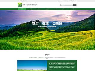 预览农业网站模板的PC端-模板编号:615