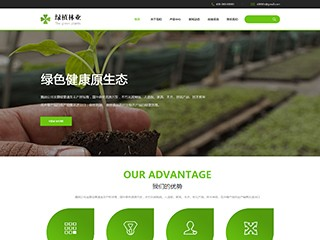 预览农业网站模板的PC端-模板编号:601
