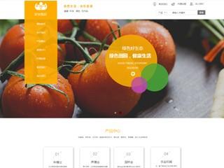 预览农业网站模板的PC端-模板编号:610
