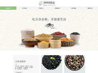 预览农业网站模板的PC端-模板编号:592