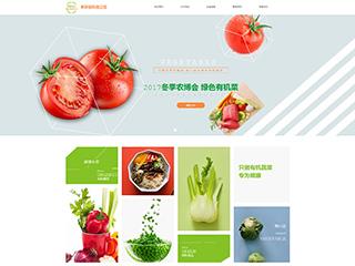 预览农业网站模板的PC端-模板编号:593