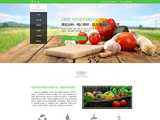 预览农业网站模板的PC端-模板编号:625