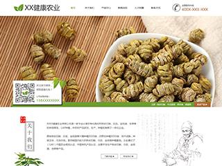 预览农业网站模板的PC端-模板编号:606