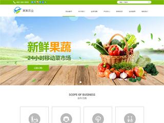 预览农业网站模板的PC端-模板编号:609