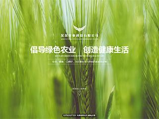 预览农业网站模板的PC端-模板编号:602