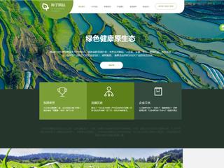淄博網站制作-淄博http://www.wsyztc.live/tpl/pc/pc008/網站建設