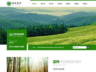 预览农业网站模板的PC端-模板编号:611