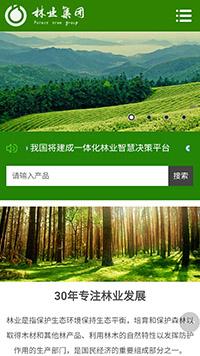 预览农业网站模板的手机端-模板编号:611