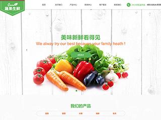 预览农业网站模板的PC端-模板编号:622