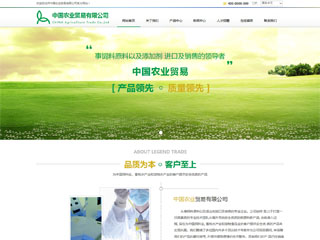 泰安網站制作-泰安http://www.wsyztc.live/tpl/pc/pc008/網站建設