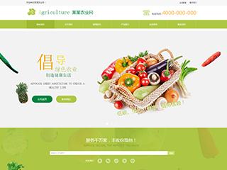 菏澤建網站-菏澤http://www.wsyztc.live/tpl/pc/pc008/網站建設