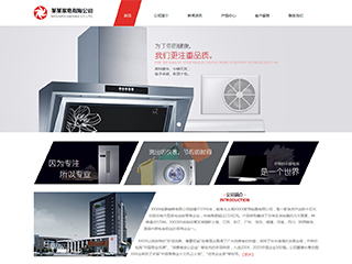 淄博关键词排名-http://www.bltsem.com/tpl/pc/pc022/网站建设