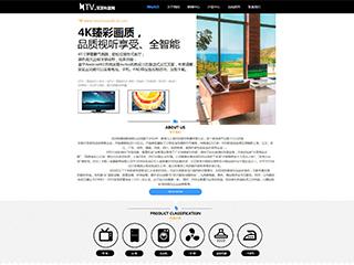 棗莊網站制作-棗莊http://www.7325636.live/tpl/pc/pc023/網站建設