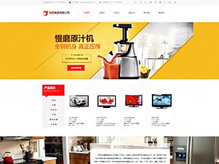 淄博网站制作-淄博http://www.bltsem.com/tpl/pc/pc022/网站建设