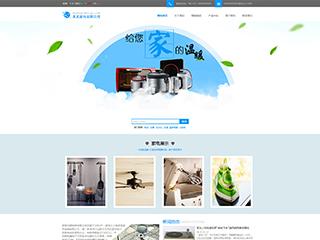 菏澤網站建設-菏澤http://www.wsyztc.live/tpl/pc/pc023/網站建設