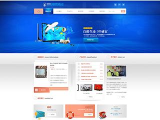 平陰網站制作-平陰http://www.wsyztc.live/tpl/pc/pc022/網站建設