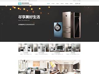 滨州关键词排名-http://www.bltsem.com/tpl/pc/pc023/网站建设