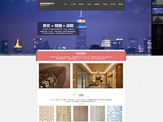 预览建筑/建材网站模板的PC端-模板编号:731