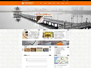 预览建筑/建材网站模板的PC端-模板编号:733