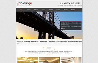 预览建筑/建材网站模板的PC端-模板编号:727