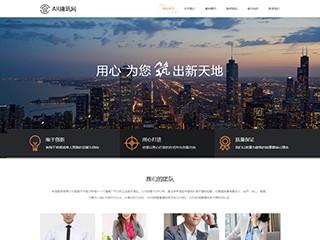 淄博網站制作-淄博http://www.wsyztc.live/tpl/pc/pc010/網站建設