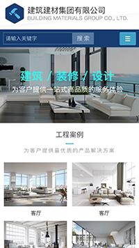 architecture-1126070