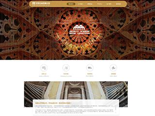 预览建筑/建材网站模板的PC端-模板编号:732