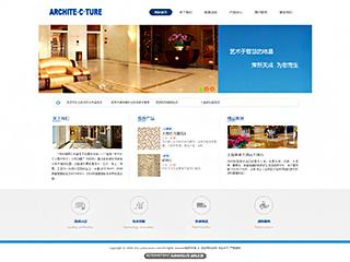 青岛网站建设-青岛http://www.bltsem.com/tpl/pc/pc010/网站建设