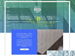预览建筑/建材网站模板的PC端-模板编号:720